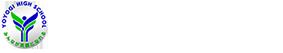 通信制高校 三重 学校法人代々木学園 代々木高等学校 志摩夏草本校[公式]|三重県志摩市