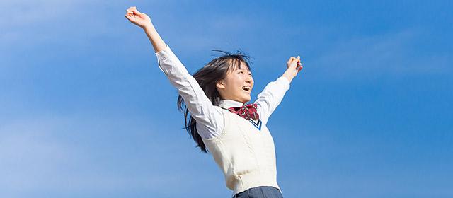 提携校向コース | 通信制高校 三重 学校法人代々木学園 代々木高等学校 志摩夏草本校[公式]|三重県志摩市